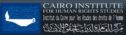The Cairo Institute for Human Rights Studies at the United Nations: Human Rights Crisis Worsens in Egypt   Égypt-actus   Scoop.it