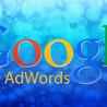 Google AdWords & PPC (English)