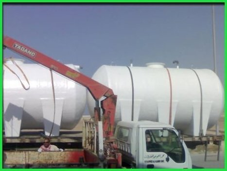 شركة غسيل الخزانات 0569400999 | شركة التسويق الالكتروني | Scoop.it