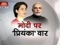 Question Hour: The 'Priyanka attack' on Narendra Modi | News Nation | Question Hour Show | Scoop.it
