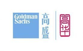 China falsifica TODO incluso... a la firma de Goldman Sachs | La R-Evolución de ARMAK | Scoop.it