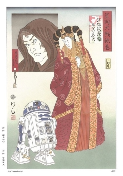 véritable estampes japonaises STAR WARS !! - paris-vente-veritables-estampes-objets-art-japon.overblog.com | estampes japonaises | Scoop.it