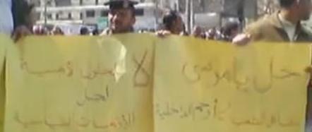 """Témoignage d'un policier égyptien : """"On refuse de devenir les souffre-douleur du pays""""   Égypt-actus   Scoop.it"""