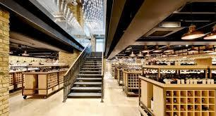 A Russian phone magnate unleashes Hedonism on London. Is it the world's wildest wine shop or what? | Vitabella Wine Daily Gossip | Scoop.it