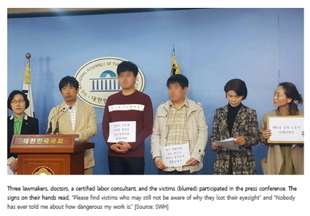 주요 활동 - PRESS STATEMENT] Another methanol poisoning accidents identified in the SAMSUNG supply chain | Electronics - Issues and Problems | Scoop.it