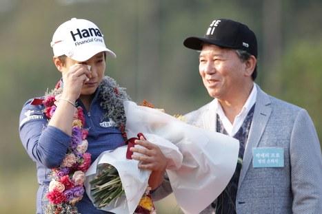Se Ri Pak: A True LPGA Legend Retires | Everything Golf | Scoop.it