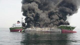 Explosie op tanker voor kust Japan | japan | Scoop.it