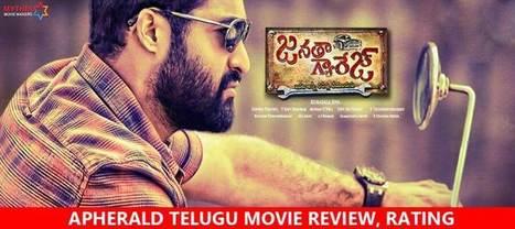 JANATHA Garage Telugu Movie (P)Review, Rating - Nandamuri Tiger Film   A Aa Telugu Movie Review, Rating   Scoop.it