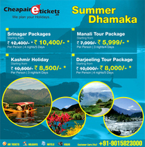 Summer Special Discounts on Akash Continental Rishikesh with CheapAirETickets. In - Travel, Services - Noida, Uttar Pradesh, India - Kugli.com | Kullu Manali tour with cheap airfare | Scoop.it