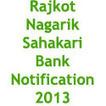 Rajkot Nagarik Sahakari Bank Recruitment 2013 RNSB Notification Jobs | Best Students Portal | students9 | Scoop.it