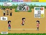 Friv 4 - Friv4 Game - Friv Games   Kizi 1 - Kizi Online Games   Scoop.it