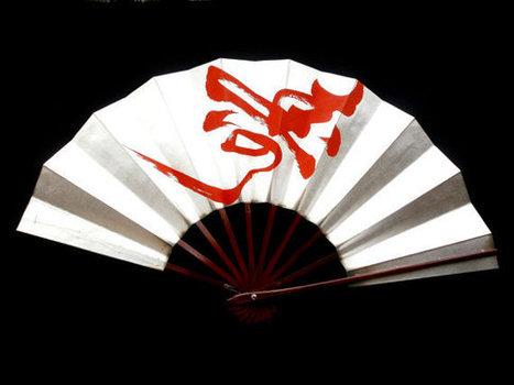 Japanese Dance Fan Sensu Mai Ogi Congratulations Kanji Calligraphy Hand Painted  F220 Silver Red   Etsy Today   Scoop.it