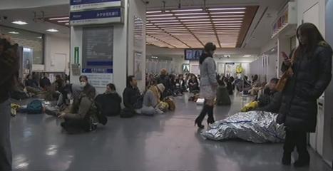 Enquête sur une supercatastrophe nucléaire - videos.arte.tv   Japon : séisme, tsunami & conséquences   Scoop.it