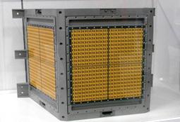 Airborne Sense and Avoid Radars for RPAs - Defense Update | IOT | Scoop.it