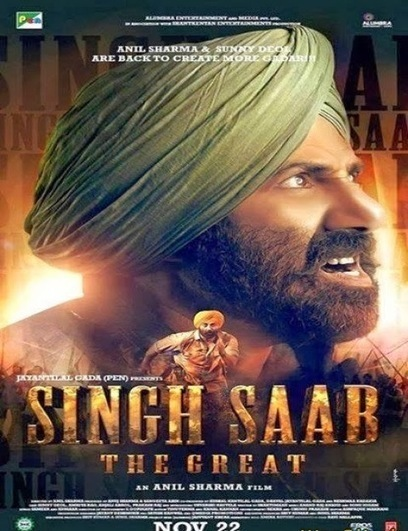 Singh Saab The Great Movie Theatrical Trailer | Feat. Sunny Deol - 99share.in | Bollywood | Scoop.it