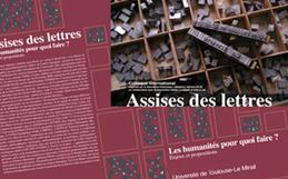 Colloque: Les Humanités pour quoi faire? | Archivance - Miscellanées | Scoop.it