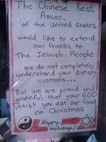 Chinese restaurant sign offers long-overdue thank you to Jews. | Collateral Websurfing | Scoop.it