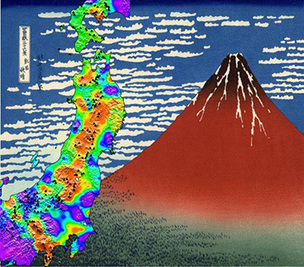 Giant earthquakes help predict volcanic eruptions | Sustain Our Earth | Scoop.it