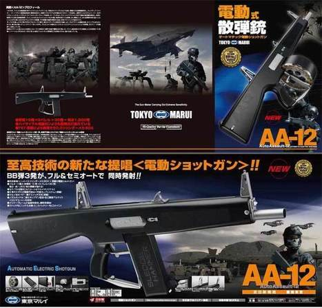 Tokyo Marui 54th Shizuoka Hobby Show Product Catalog Limited Download | Airsoft Showoffs | Scoop.it