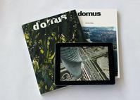 The November issue of DOMUS presents a survey of Latin American architecture | The Architecture of the City | Scoop.it
