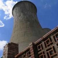 Fillon au Bugey pour soutenir le nucléaire | Le groupe EDF | Scoop.it
