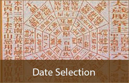 Feng Shui Consultation | Chinese Astrology | Master Kevin Foong | horoscope | Scoop.it