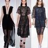 Womens Fashion & Trends