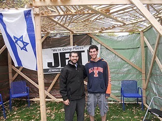 October e-Newsletter from JET- Jewish Education Team | Jewish Education Around the World | Scoop.it