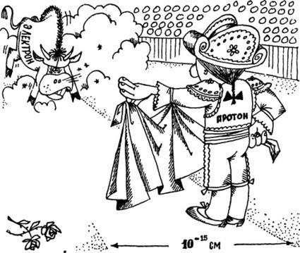 Бег за бесконечностью (fb2) | КулЛиб - Классная библиотека! Скачать бесплатно книги | Химия | Scoop.it