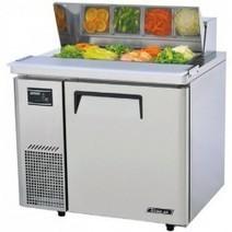 Austune Turbo Air KHR9-1 Salad fridge | Commercial Freezer | Scoop.it