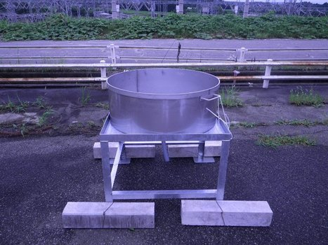 [Photo] Marmite pour plat ... épicé - Tepco - août 2011 | Facebook | Japon : séisme, tsunami & conséquences | Scoop.it