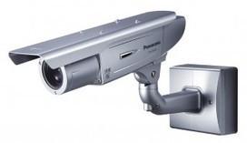 Todo lo que Debes Saber Antes de Comprar Camaras de Seguridad | Alarmas para Casas y Cámaras de Seguridad | Scoop.it