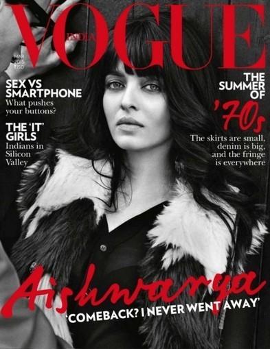 Aishwarya Rai Bachchan hot comeback Stills for Vouge! - Celebrity News Live! | Celebrity News Live! | Scoop.it