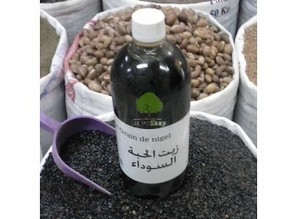 L'huile de nigelle, Un remède, pour tout sauf la mort,L'huile de nigelle : Un remède pour tout sauf la mort | ismailos | Scoop.it