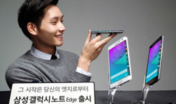 Harga Samsung Galaxy Note Edge, Ponsel Samsung Paling Canggih 2015 | Technology Newest | Scoop.it
