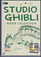 DVD ANIME STUDIO GHIBLI Movie Collection 6DVD 23 Movie Box Set Hayao Miyazaki | hayao miyazaki | Scoop.it