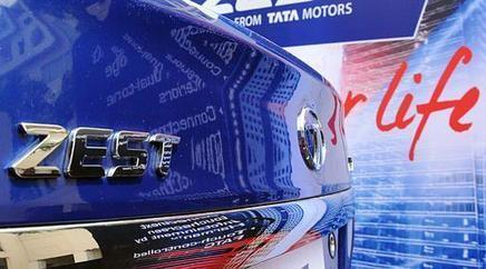 Tata Motors charts new vertical for customer care | Automotive Customer Experience Excellence | Scoop.it