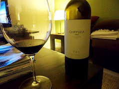 Pingamor: Muita conversa e o Chryseia 2003 | Wine Lovers | Scoop.it