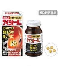 Thuốc giảm cân,thuốc giảm cân đặc trị giảm mỡ bụng,giảm cân giảm mỡ bụng | Hàng xách tay | Scoop.it