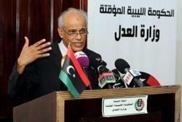 Libyan PM arrested, not kidnapped: interior ministry - Politics Balla | Politics Daily News | Scoop.it