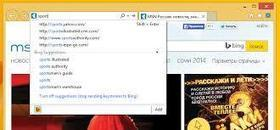 Here's How to Disable Suggested Sites in Internet Explorer (IE) 11 | Windows, Software and PC Performance | Scoop.it