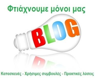 50 Πασχαλινές κατασκευές και ιδέες διακόσμησης!!!! | Creating and learning with children | Scoop.it