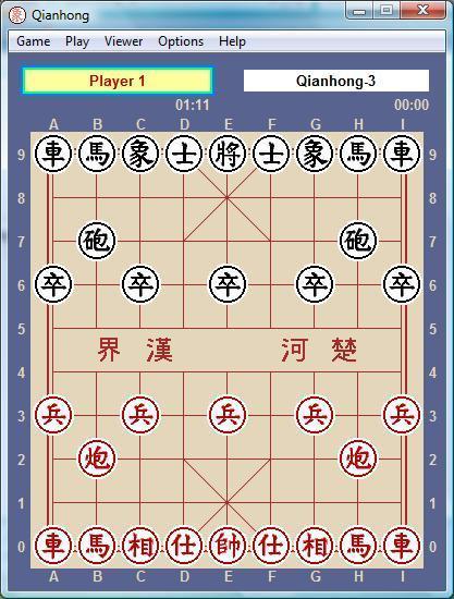 Qianhong Xiangqi | Abstract Board Games | Scoop.it