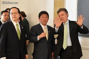 Este mes será la segunda ronda de negociación del TLC con Japón | Cumbre del pacífico | Scoop.it