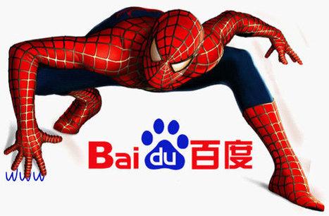 Référencement en Chine : apprenez à connaître Money Plant, le nouvel algorithme de Baidu | eMarketing | Scoop.it