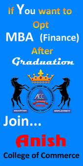 Anish College of Commerce | Our Achievements | Anish College of Commerce | Scoop.it