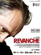 film Revanche streaming vf | Le gout du film | Scoop.it