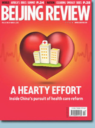 A Changing World Order - Beijing Review   Petit Observatoire de la Coopération Internationale   Scoop.it