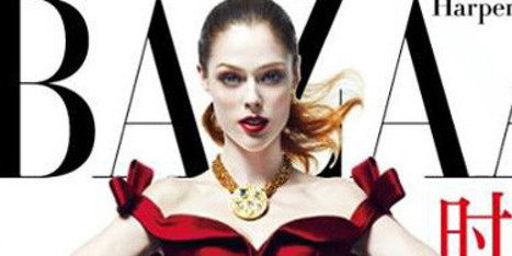 Coco Rocha's Harper's Bazaar Cover Looks Like It's Vogue-Inspired (PHOTOS) - Huffington Post | Fashion | Scoop.it