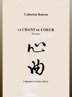 POESIE FRANÇAISE ET CALLIGRAPHIE CHINOISES RÉUNIES | Apprendre la calligraphie | Scoop.it